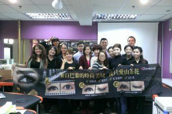 PEA第一堂海外美睫課程:香港(下)